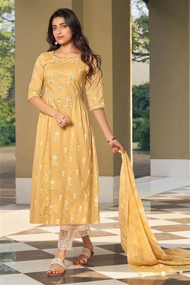 Fetching Cream Color Cotton Fabric Fancy Printed Function Wear Salwar Suit