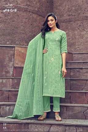 image of Majestic Sea Green Colored Kota Fabric Festive Wear Printed Designer Dress